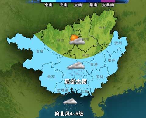 至12日20时天气预报示意图-降雨过程入尾声 全区大部天气转好
