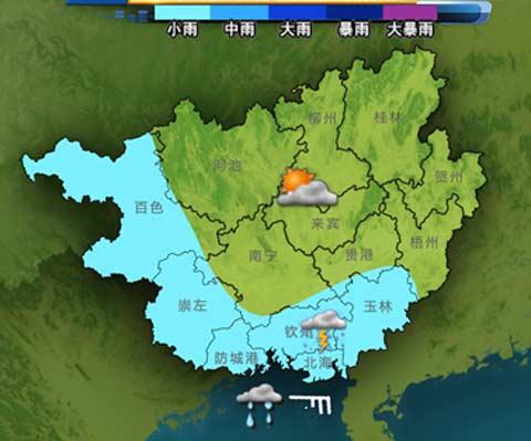 12日20时~13日20时天气预报示意图-广西多云天气为主 气温攀升需防晒
