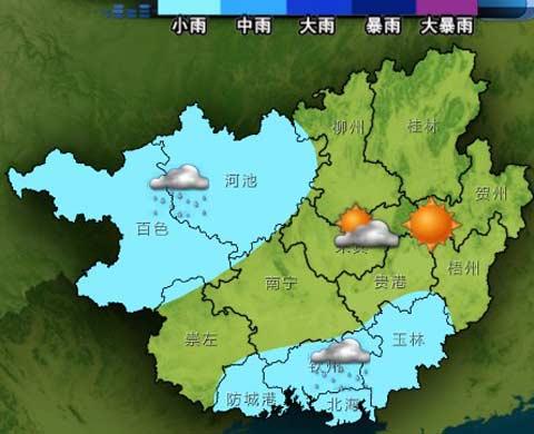 ~15日20时天气预报示意图-台风步步逼近 广西发布台风橙色预警