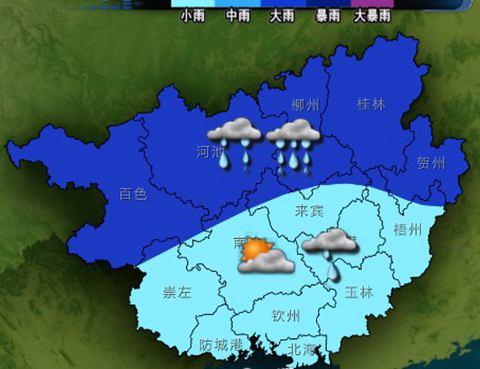 时~2日20时天气预报示意图-冷空气造访 广西局地降温10 以上