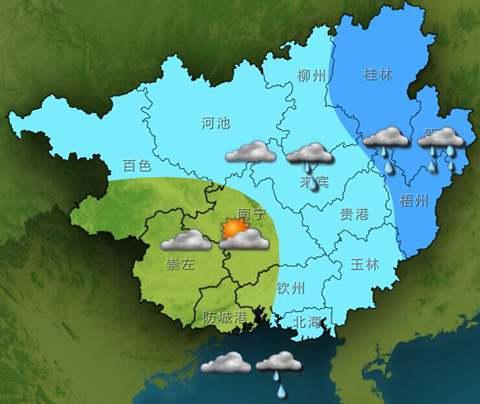~21日20时天气预报示意图-广西部分地区降雨明显 出游驾车需谨慎