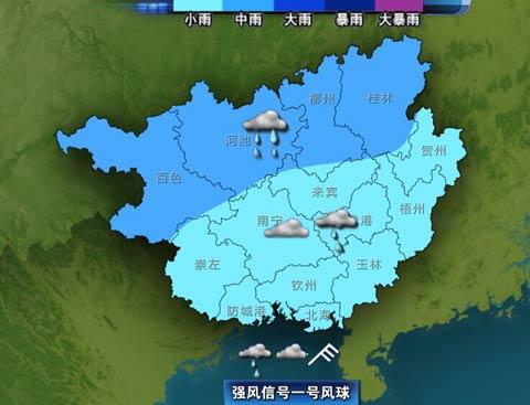 ~25日20时天气预报示意图-广西阴雨当家 注意行车安全