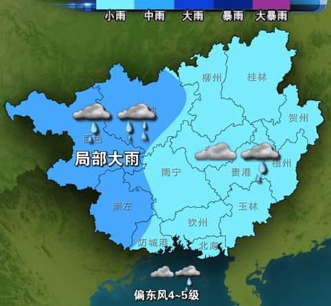 ~27日20时天气预报示意图-未来三天雨水盘踞 暖阳难寻觅
