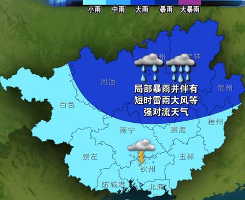~13日20时天气预报示意图-未来一周广西多雨水 地质灾害风险大