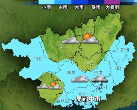 ~25日20时天气预报示意图-冷空气如期而至 今晚起降温又降雨