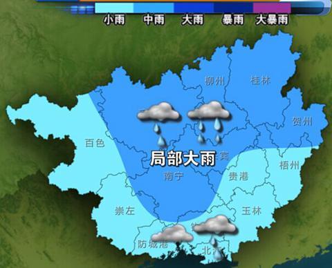 ~29日20时天气预报示意图-全区转入阴雨模式 外出雨具随身