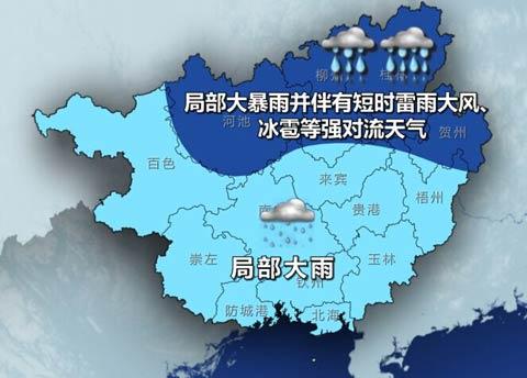 ~10日20时天气预报示意图-三月三假期碰上强对流 外出注意安全