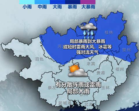~22日20时天气预报示意图-今晚桂北雨势再度加强 需防范大风冰雹天