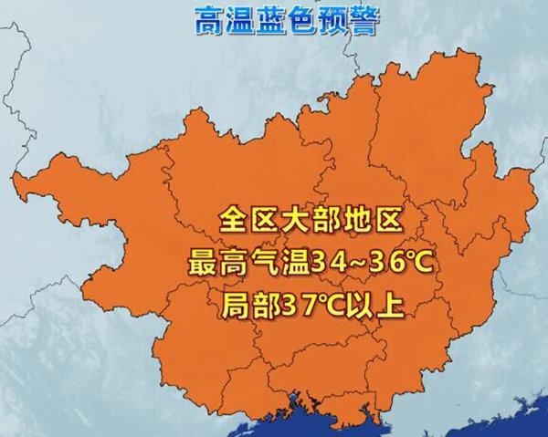 广西省人口有多少_百家第一大姓 张 你知道张姓的鼻祖是谁吗 姓张的来看看吧
