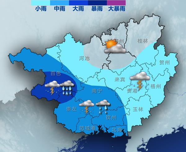 未来一周有两次较强降水过程 请注意防范图片