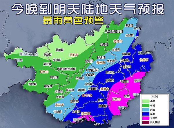 广西贵港天气预报_桂东北现特大暴雨灾害严重 强降雨将持续 - 广西首页 -中国天气网