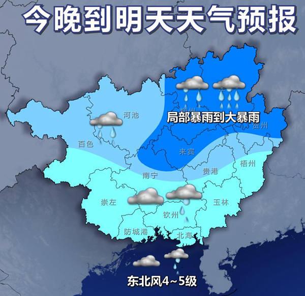 未来一周 晴天雨雪大风低温冰霜冻齐上阵