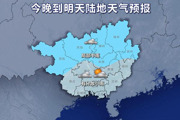 24小时天气预报20181204_副本.jpg