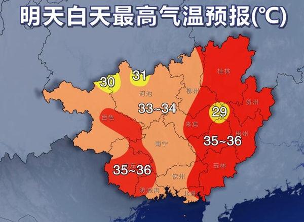 明天白天大部多云 天气炎热 需防暑防晒