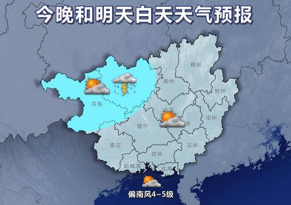 http://www.edaojz.cn/qichexingye/171827.html