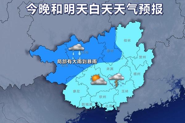桂东桂南大部高温依旧 局部37℃以上