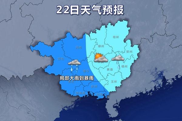 桂林等7市雨势较大 其它地区多阵雨或雷雨