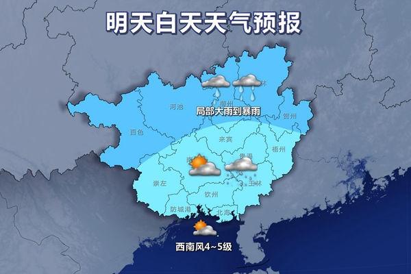 高温蓝色预警拉响第8天 大部炎热要防范