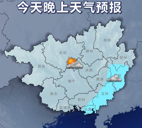 未来两天大部多云  部分地区需防阵雨