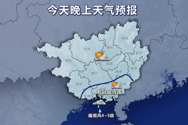 下周广西多阵雨天气 周后期将迎中秋小长假