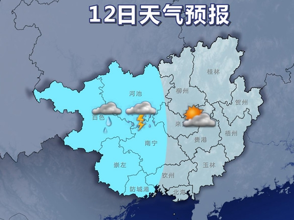 未来几天广西降雨逐渐减弱 炎热回归