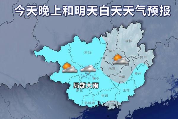 未来两天降雨减弱 广西暑热持续