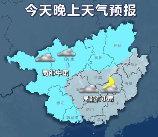 明天新一股冷空氣影響廣西 氣溫