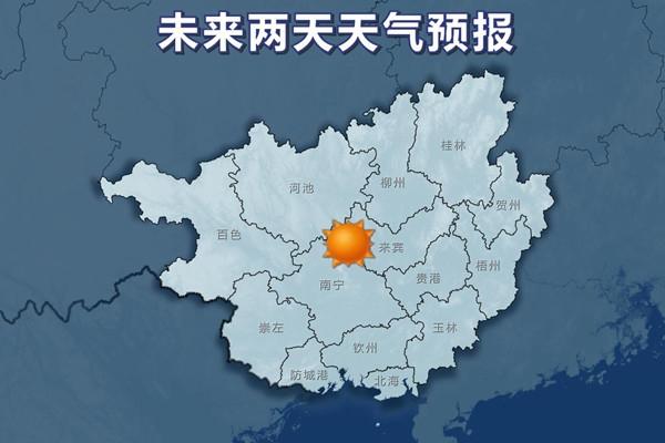 下周全区基本无降水 7-9日桂北有霜冻或冰冻