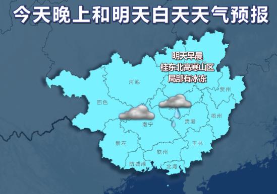 春運高峰期廣西多陰雨 返鄉注意防雨防滑