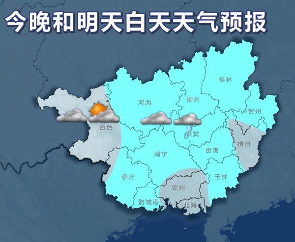 潍坊福彩中心地址:石家庄3月历史天气:国家气候中心专家:广西已入汛 预计今年台风