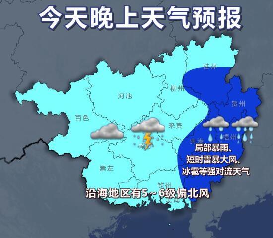 杭锦旗棋牌室:华南九天天气报告:15天天气预报查询软件大全