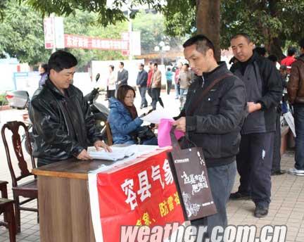 北风飕飕阴云密布 容县科普宣传火热进行
