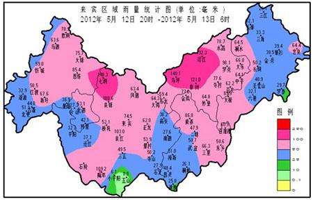 广西来宾高清地图