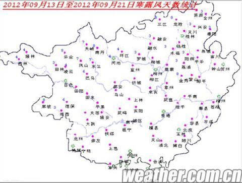 幼儿园天气预报统计图