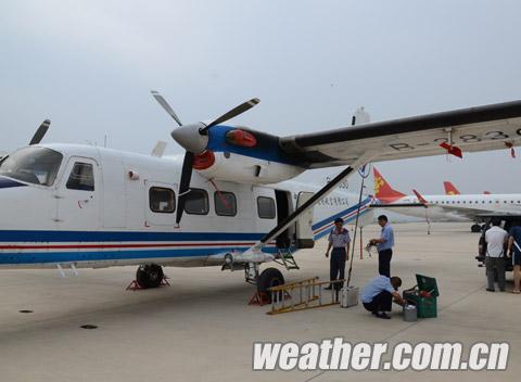 """广西飞机人工增雨任务的""""3830""""机组已顺利抵达南宁"""