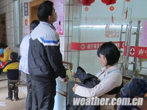 广西妇女儿童医院首页