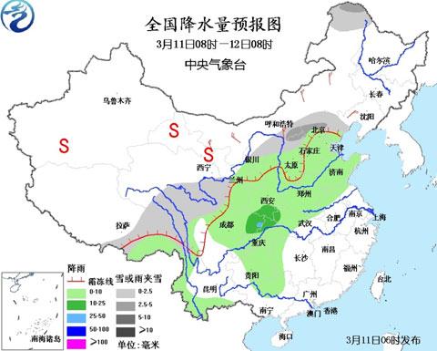 """北方12省市""""黄沙漫天""""多地气温大""""跳水"""""""
