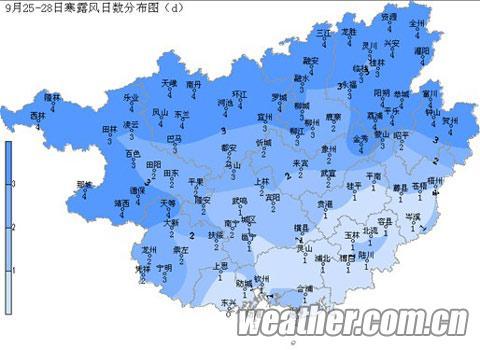 近期的寒露风天气监测