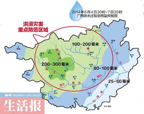 """豪雨""""缠""""上广西 未来9天强降雨将持续"""