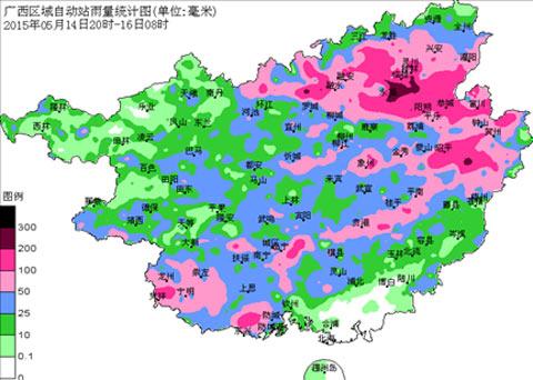 雨情报告及未来天气预报 -广西最新天气实况报告