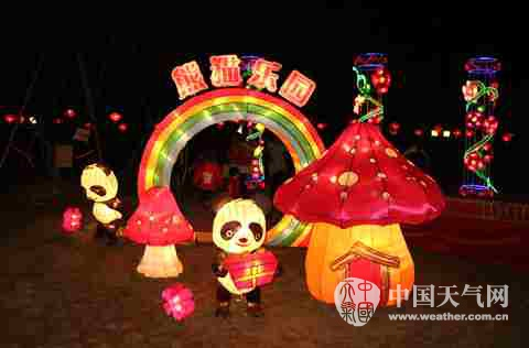 熊猫花灯步骤图
