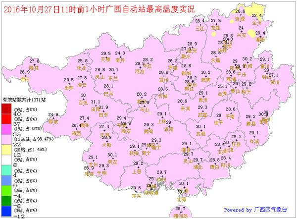 较强冷空气南下逼近广西 局地气温将猛跌10~12℃