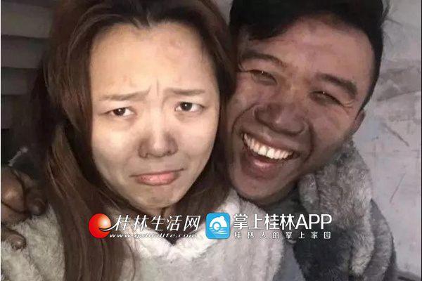 桂网红情侣学防火知识