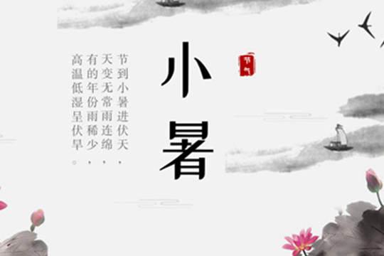 广西将进入最热时节 小暑前期无明显强降雨