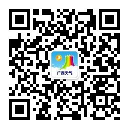 广西天气微信二维码小.jpg