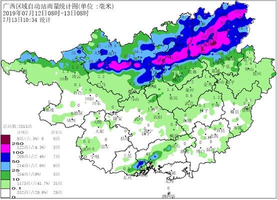 13日降雨实况及预报