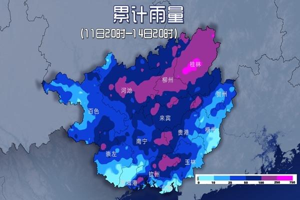 12-14日强降雨天气过程结束