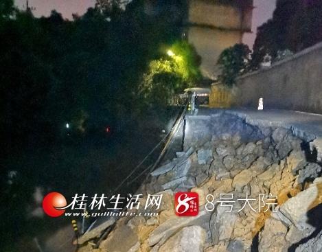 桂林市灵剑路出现塌方