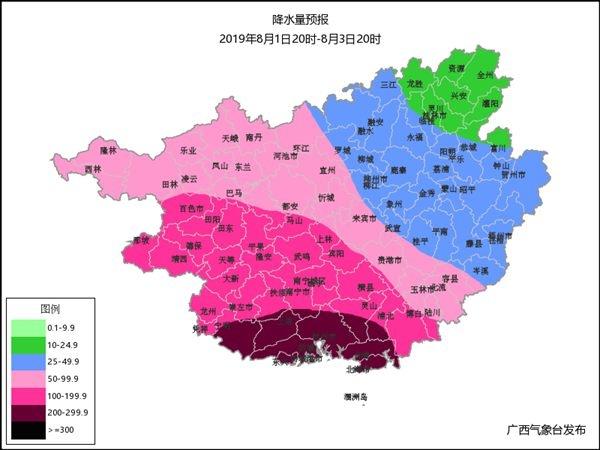 """台风""""韦帕""""将严重影响桂南、桂西"""