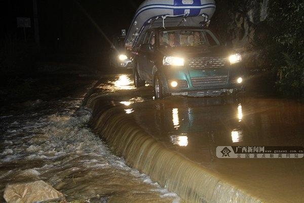 隆林遭遇强降雨天气多地出现严重内涝
